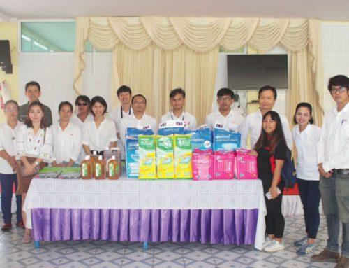 กิจกรรมเลี้ยงอาหารกลางวันผู้สูงอายุ ที่ศูนย์พัฒนาการจัดสวัสดิการสังคมผู้สูงอายุ จ.ปทุมธานี