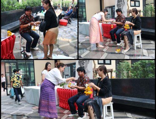พิธีรดน้ำดำหัวและขอพรผู้สูงอายุ ในช่วงเทศกาลวันสงกรานต์ 2561