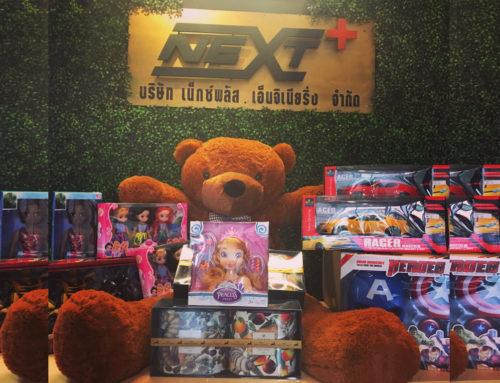 มอบของร่วมกิจกรรม เนื่องในโอกาสวันเด็กแห่งชาติ 2561 ณ ชุมชนสมจินตนา