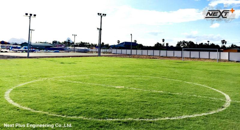 สนามฟุตบอล Cal-Comp Electronics Thailand 1