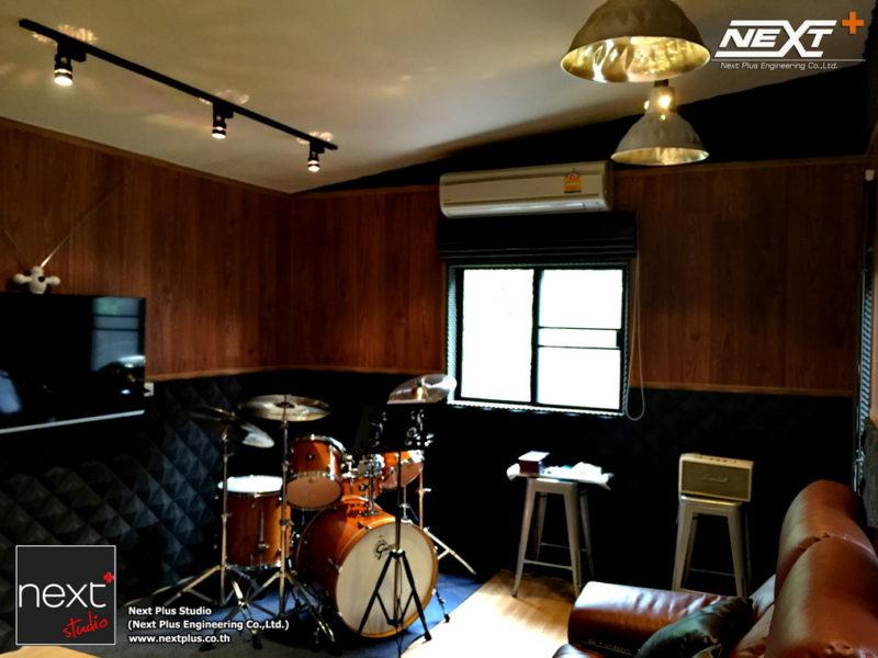 ห้องซ้อมดนตรี คุณวัฒนาวดี 1