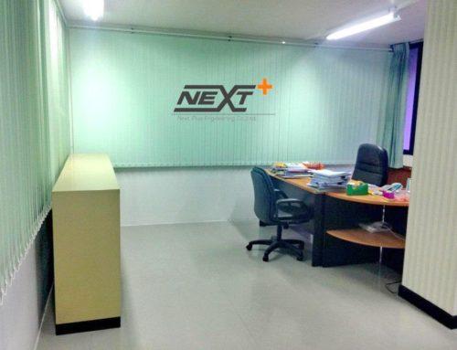 ห้องทำงาน (กรมวิทยาศาสตร์การแพทย์ กระทรวงสาธารณสุข)