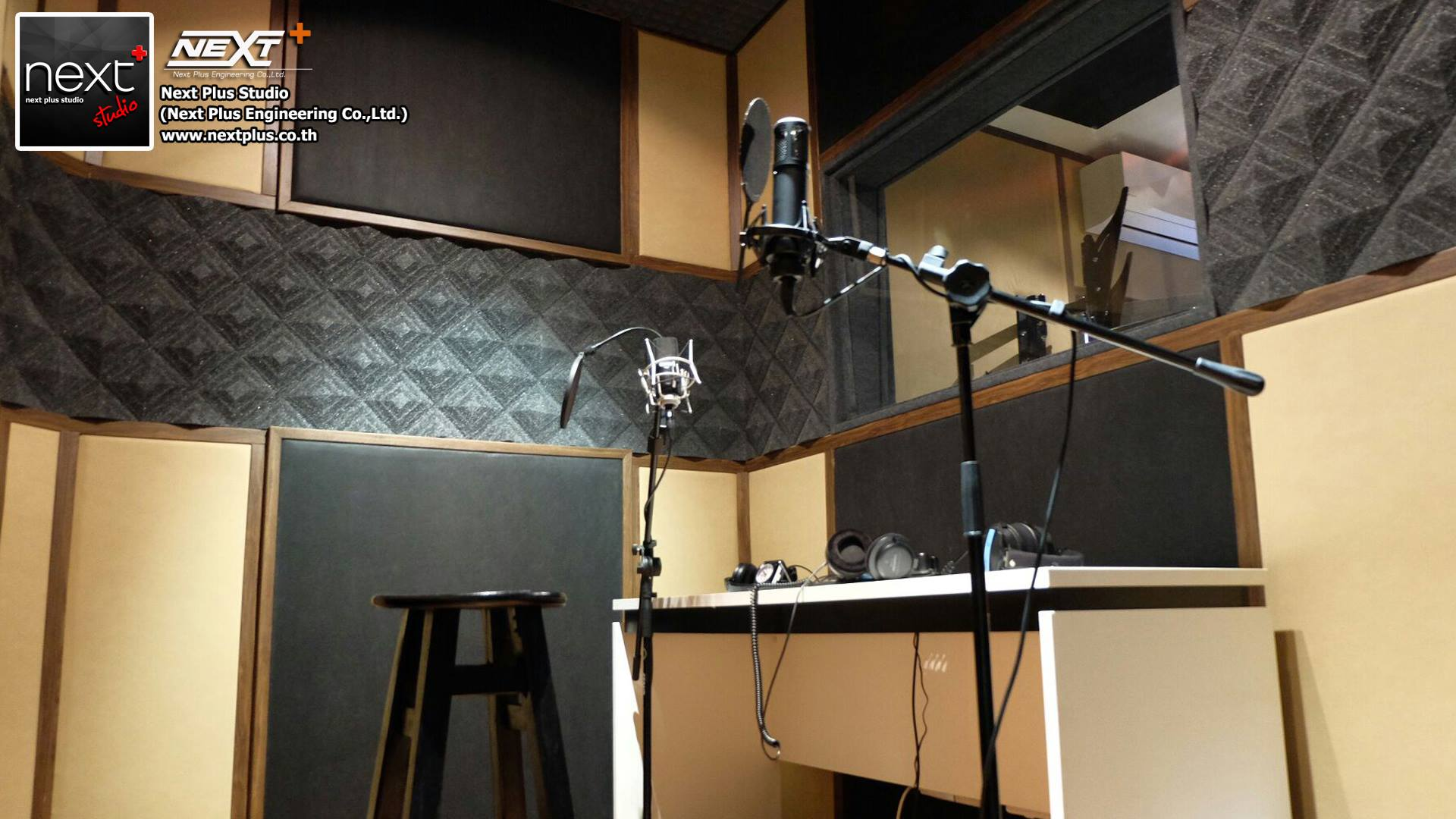 ห้องบันทึกเสียง Skylinerecord 3