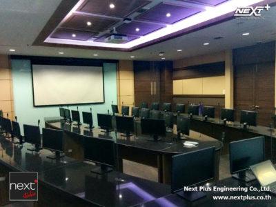 ห้องประชุมสำนักปลัดกระทรวงอุตสาหกรรม 1
