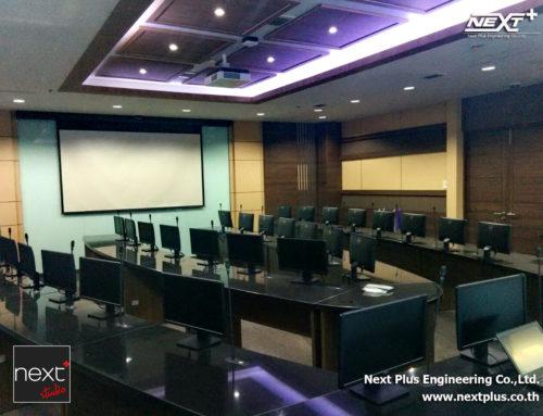 ห้องประชุมสำนักปลัดกระทรวงอุตสาหกรรม