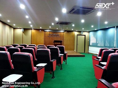 ห้องประชุม Thai Hitachi Enamel Wire 2