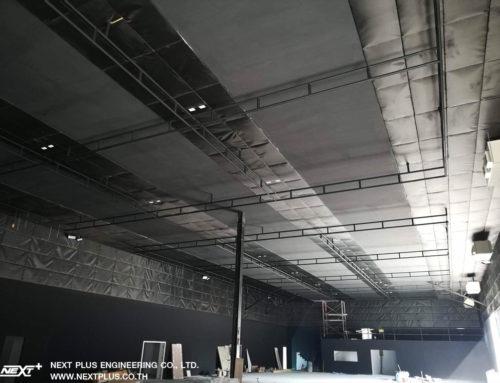 โครงการก่อสร้างอาคารสำนักงาน และอาคารสตูดิโอ