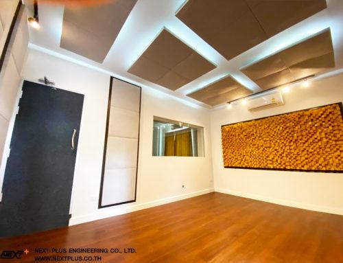 โครงการงานห้องสตูดิโอห้องซ้อมดนตรีและห้องอัดเสียง
