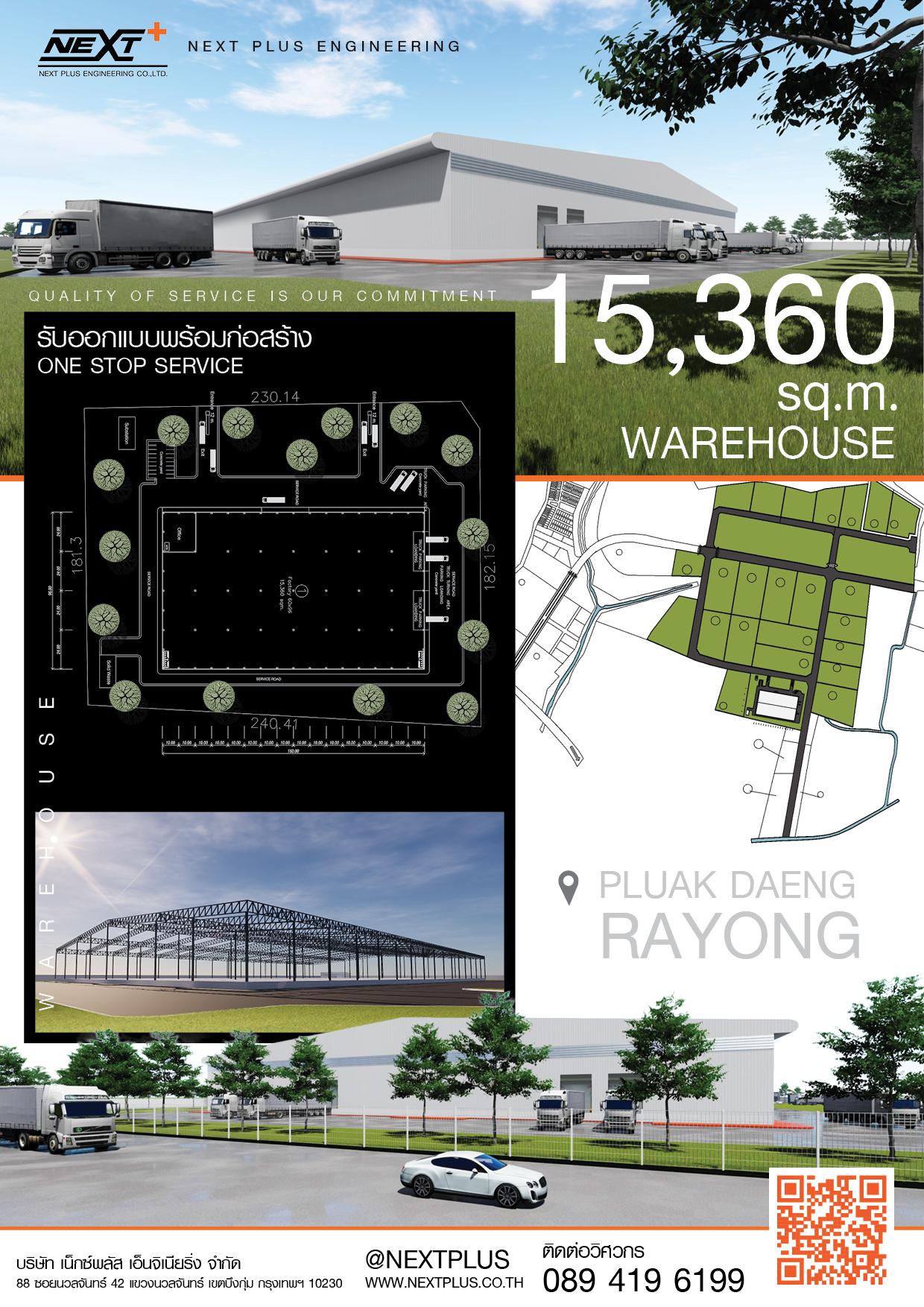 Warehouse Design Construction_Next Plus Engineering