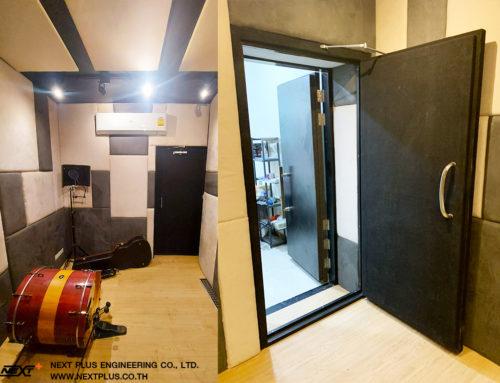 โครงการห้องซ้อมดนตรี Eart Walk Studio