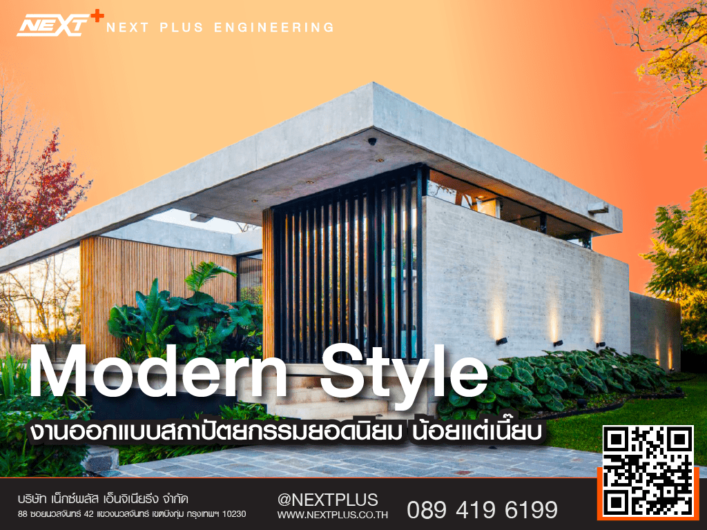 Modern Style _Next Plus Engineering-02