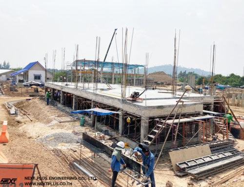 โครงการก่อสร้างระบบท่อส่งน้ำดิบอ่างเก็บน้ำคลองหลวง