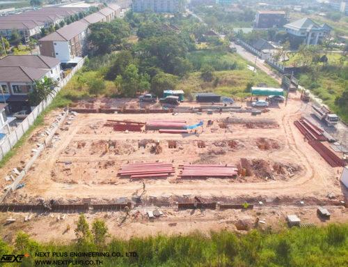 โครงการก่อสร้างอาคารคลังสินค้าและสำนักงาน ขนาดพื้นที่ 1,715 ตรม.