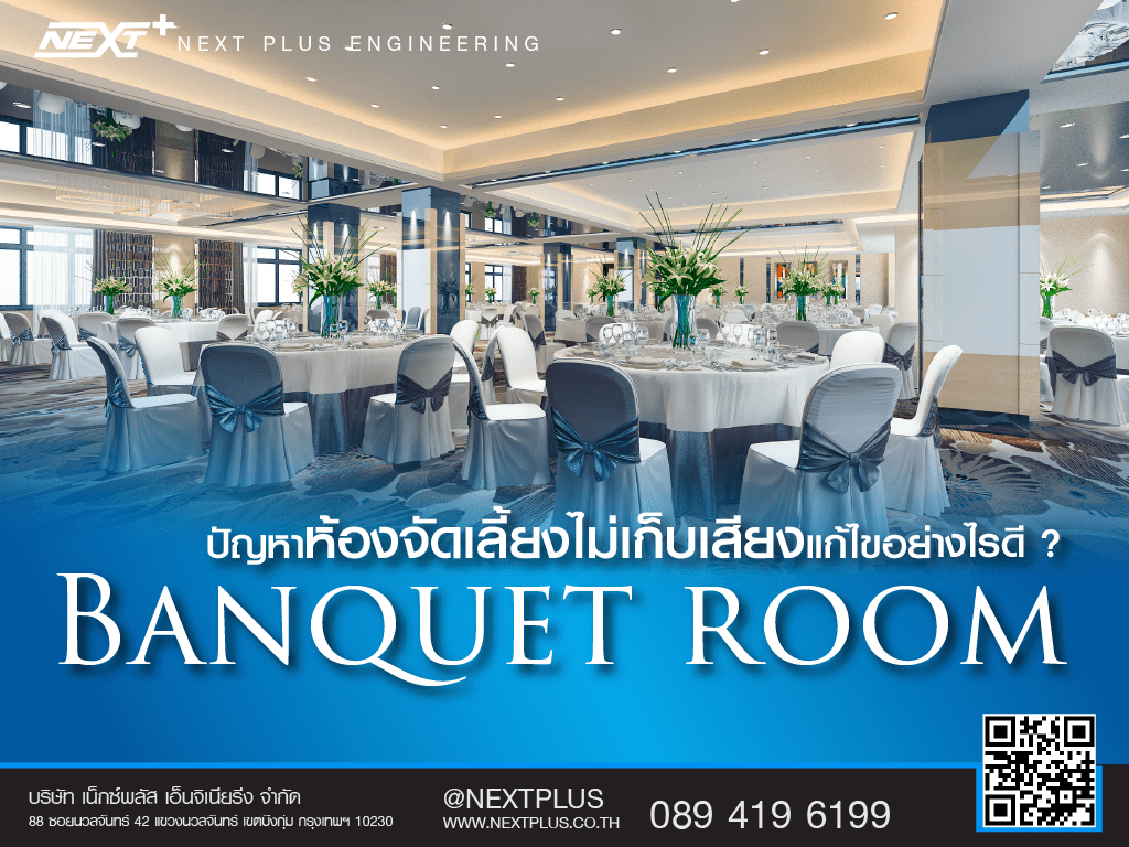 Banquet-room-next plus