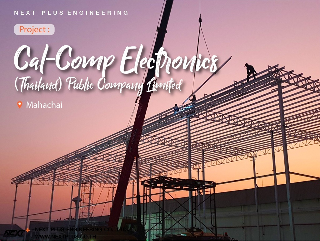 Cal-Comp-Electronics-Thailand-new-warehouse-1200-Next-Plus-Engineering